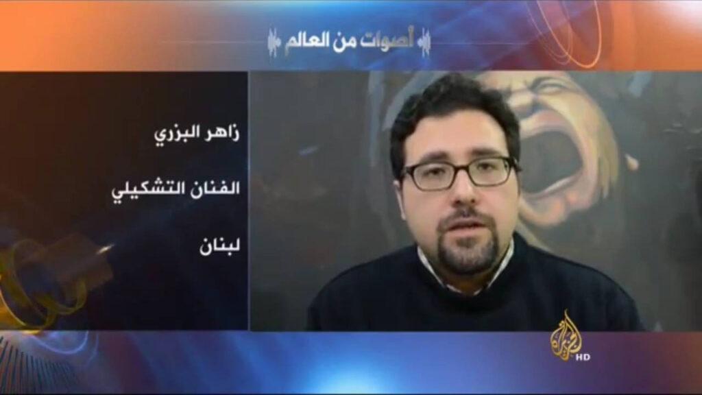 Al Jazeera Channel Interview